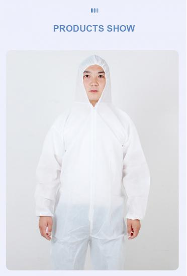 surgical gown coverall